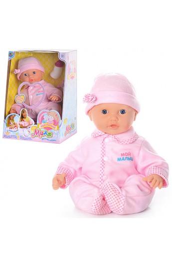 Лялька JT 5236 Доньки-Матері, музична