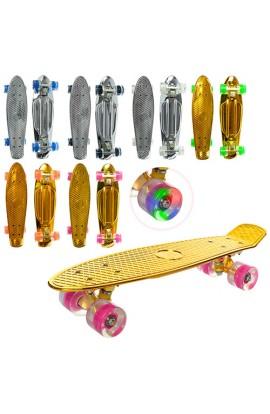 Скейт MS 0296 пенні 56-14 см., алюм. підвіска, колеса ПУ, світло, підш. ABEC-7, металік, 2 кольори,