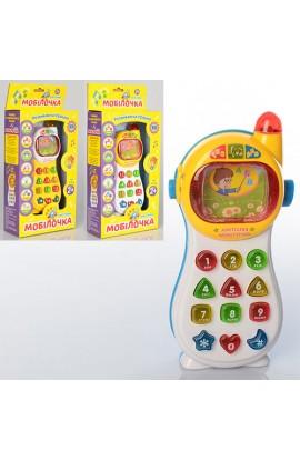 Телефон JT 0103UK укр., Розумний телефон, 7 функцій, бат., кор., 29 см
