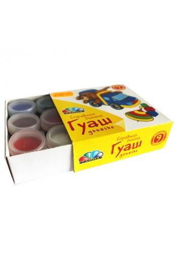 Фарби гуашеві 9кол.90мл (10мл), Улюблені іграшки (221032),Гамма