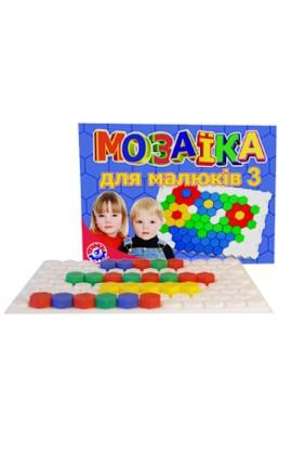 """Іграшка  """"Мозаїка для малюків 3 ТехноК """""""