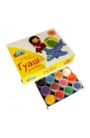 Фарби  гуашеві  12кол.120мл (10мл), Улюблені іграшки (221033),Гамма