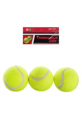 Тенісні м'ячі MS 0234 3 шт., кул., 23 см