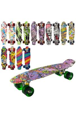 Скейт MS 0748-1 пенні, алюм. підвіска, колеса ПУ, 8 видів.