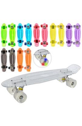 Скейт MS 0855-1 пенні, алюм. підвіска, колеса ПУ, світло, 4 кольори, кор.