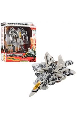 Трансформер H 606/8112 Праймбот, робот-винищувач, кор., 27-22-10 см