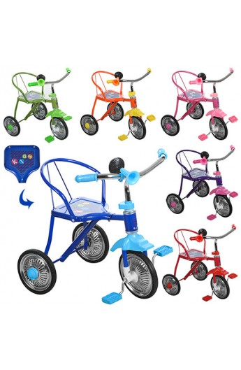 Велосипед LH-701 M 3 колеса, хром, клаксон, 6 кольорів, червоний, зелений, блакитний, синій, рожевий