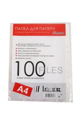 Файл A4 20 мікрон, глянц., (100шт) LEADER