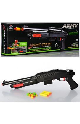 Рушниця SY016A кулі, м'які кулі-присоски, кор., 57-18,5-5,5 см.
