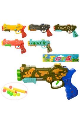 Пістолет 159-14-15 м'які кулі-присоски 2 шт., кульки 6 шт., 6 видів, кул., 22-13,5-3 см.