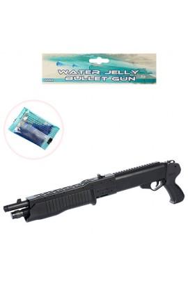 Рушниця NSM302PB водяні кулі, стріляє пласт.кулями (в комплект не входять), кул., 21-65-5,5 см.