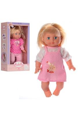Лялька YL1711D 2 види, кор., 21-36,5-9,5 см.