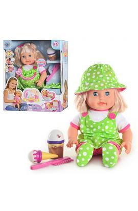 Лялька 5373 Міла, День у парку, 8 функцій, реагує на аксесуари, муз., кор., 41-33-15 см