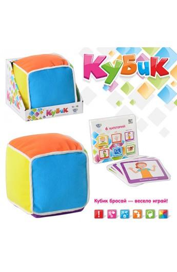 Гра M 1618 кубик, інтерактивний, картки 48 шт., кор., 16,5-17,5-18,5 см
