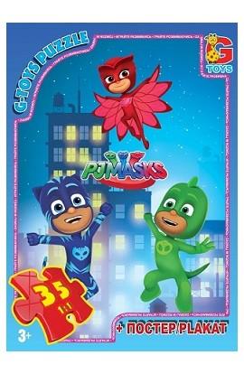 """Пазли ТМ  """"G-Toys """" із серії  """"Герої у масках """", 35 елементів PGM04"""