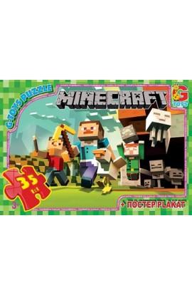 """Пазли ТМ  """"G-Toys """" із серії   """"Minecraft """" (Майнкрафт), 35 елементів MC770"""