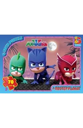 """Пазли ТМ  """"G-Toys """" із серії  """"Герої у масках """", 70 елементів PGM05"""