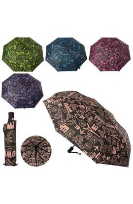 Парасолька MK 1654 довжина 56 см., діам. 100 см., напівавт., тканина, чохол, 6 кольорів, кул., 30-6-