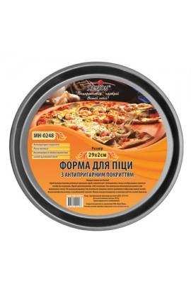 Форма для випікання піци 29*1,2см, MH-0248
