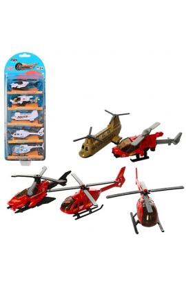 Набір гелікоптерів MZ568 мет., 5 шт., 2 види, лист, 12-32,5-4 см.
