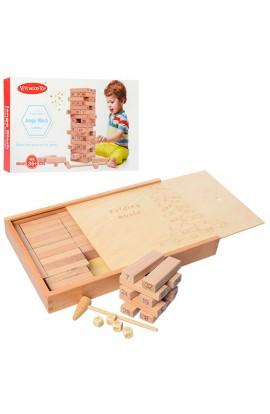 Дерев'яна іграшка Гра MD 1200 вежа, в пеналі, кор., 34,5-22-5 см.