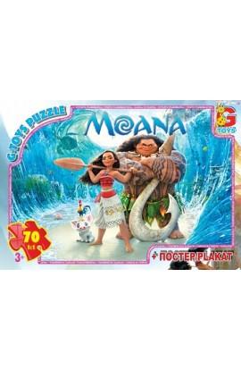 """Пазли ТМ  """"G-Toys """" із серії  """"Moana """" (Ваяна), 70 елементів YA6562"""