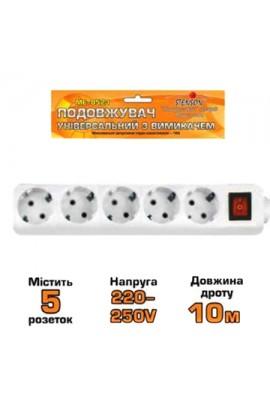 Подовжувач електричний 5р/10м з вимикачем, ME-0523