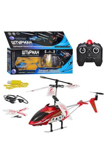 Гелікоптер TG 972296 R/GS-1-2VC Штурман, USB, радіокер., голос. управ., гіроскоп, світло,  кор., 48