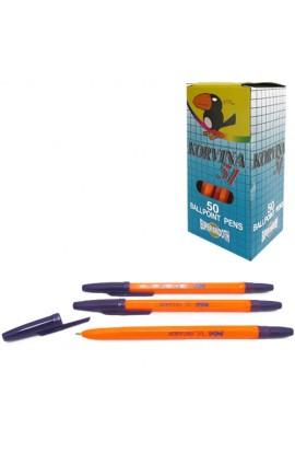 """51 Ручка шарик. """"Korvina """" фиолет (DSCN1500)"""