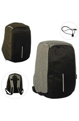 Рюкзак B0194 2 відділення, 5 внутр. кишень, застібка-блискавка, USB, 2 кольори, кул., 41-28-12 см.