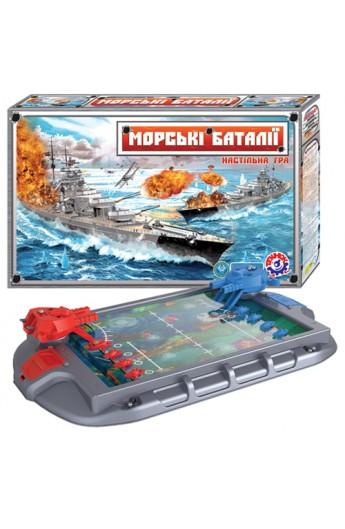 Настільна гра  Морські баталії ТехноК