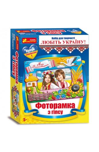 3059-5 Фоторамка з гіпсу  Україна  12165009У