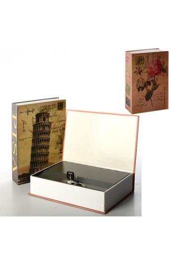 Книга-сейф MK 0791 мет. / картон, замок, ключ, 2 види, кул., 24,5-15,5-5,5 см