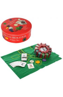 Настільна гра THS-154 покер, 240 фішок (номін.), 2 колоди карт, сукно, кор. (мет.), 25-25-9 см.