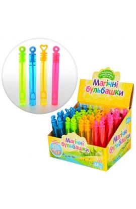 Мильні бульбашки MB 002 не лопаються, 10,5 см., 48 шт. (4 кольори) в диспл., 15,5-12-11 см.