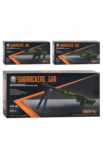 Конструктор 81026-28-30 зброя, 3 види, кор., 50-23-5,5 см