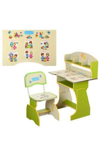 Парта HB 2070 UK-07-2-7 регулюється висота, стілець, cалатовий, кор. 78-71-102 см