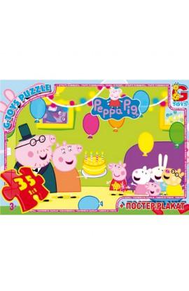 """Пазли  із серії """"Свинка Пеппа"""", 35 елементів PP002 ТМ """"G-Toys"""""""