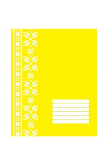А5/12 лин. POLISVIT Еко-3 (жовта) зошит учнівський