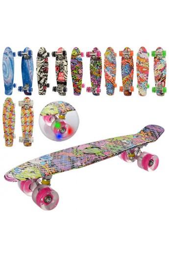 Скейт MS 0748-3 пенні, алюм. підвіска, колеса ПУ світло, підш. ABEC-7, мікс видів.