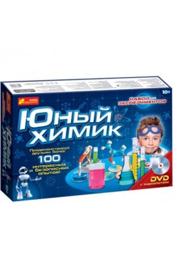 0306 Набір  Юний хімік  12114001Р