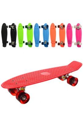Скейт MS 0848-1 пені, алюм. підвіска, колеса ПУ, 6 кольорів, 2 види, кул.