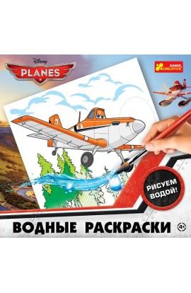 4004-26 Водяні розмальовки Дісней  Літачки  15171001Р