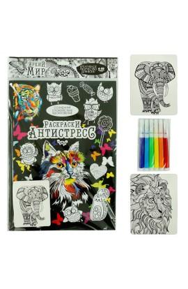 Набір креативної творчості  Розмальовка Антистрес  з фломастерами(40), RA-01-01 ДАНКО ТОЙС