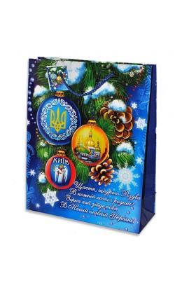Пакет 43*32*10  Щастя, щедрого різдва