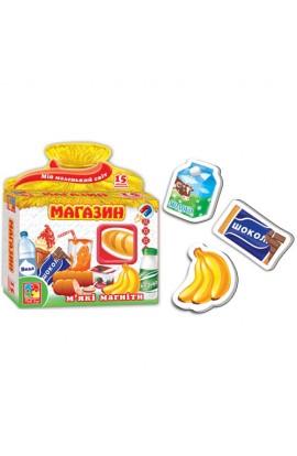 Набір  Мій маленький світ. Магазин  VT3101-18 (укр) .