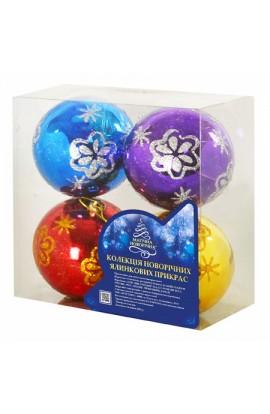 8232 Кульки ялинкові, пластик, 8см, 4шт/наборі