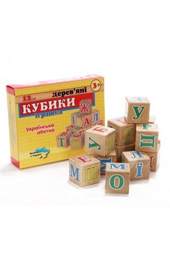 Дерев'яні кубики укр.абетка ДК 3101