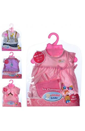 Лялькове вбрання BJ-403A-411-405-DBJ-433 4 види, кул., 22,5-28,5-0,5 см.