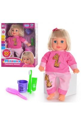 Лялька M 2138 U I Милашка, сенсорна, реагує на аксесуари, 20 фраз, укр., муз., бат., кор., 36-28-13